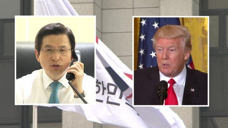 Trump and Hwang.jpg